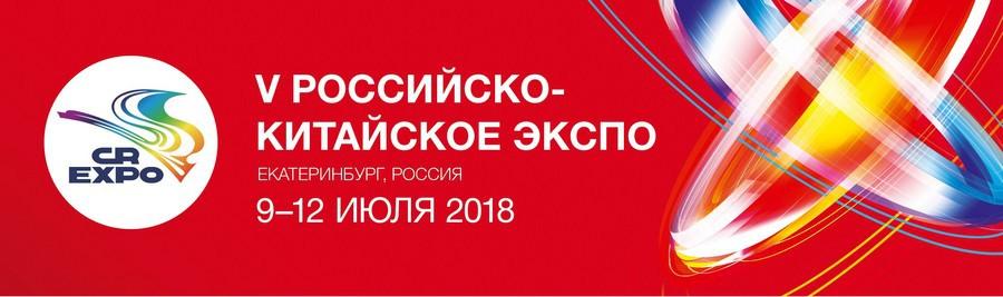 Зампред Правительства РФ Максим Акимов возглавит российскую делегацию на Российско-китайском экспо
