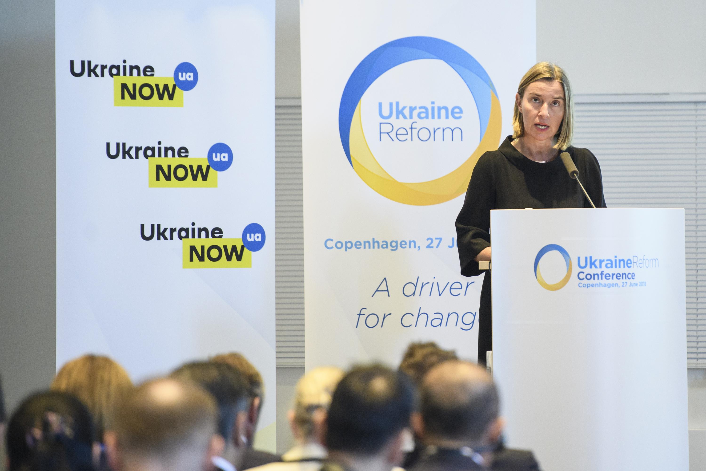 Украинские реформы глазами иностранных министров: итоги конференции по реформам