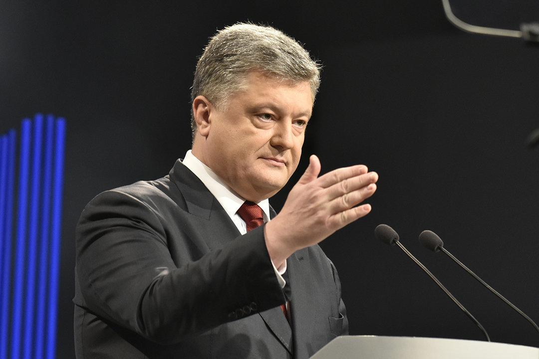 Президент призывает Раду ускорить снятие депутатской неприкосновенности