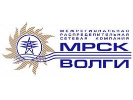 «Самарские распределительные сети» выдали 2,6 МВт для завода комбикормов