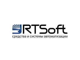 «РТСофт» успешно завершила проект для энергетической компании Таджикистан