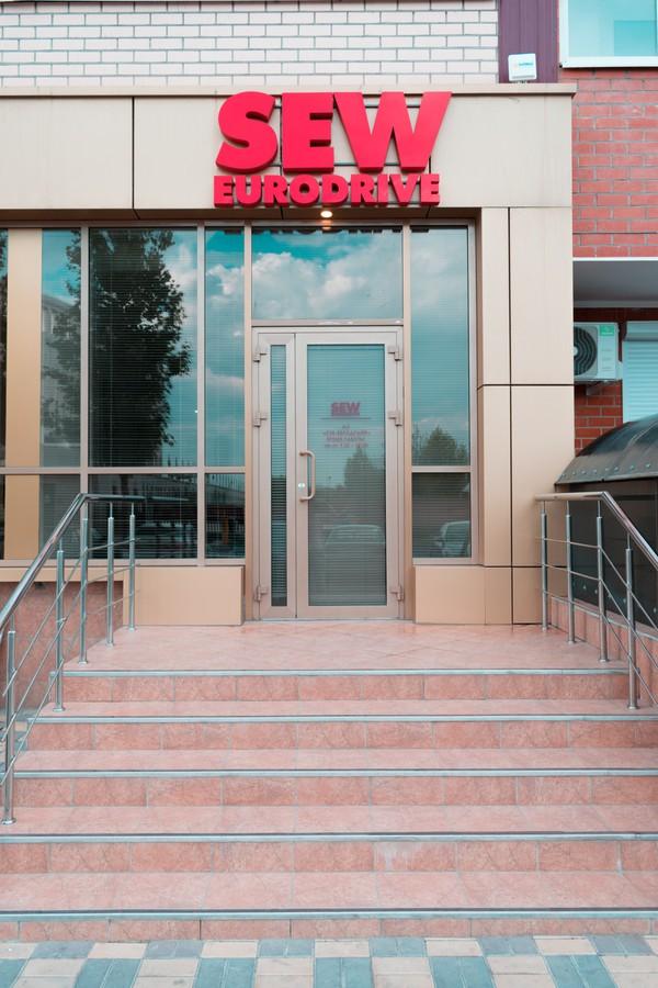 АО «СЕВ-ЕВРОДРАЙФ» открыл новый офис в г. Краснодар