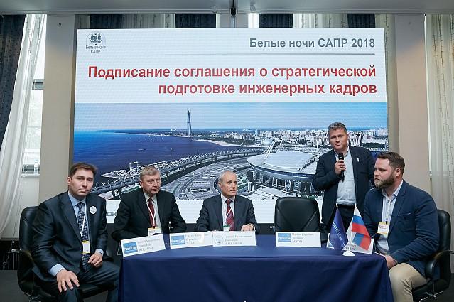 Куем инженерные кадры вместе с ЭРЕМЕКС: консорциум «Развитие» и МИФИ подписали соглашение о сотрудничестве