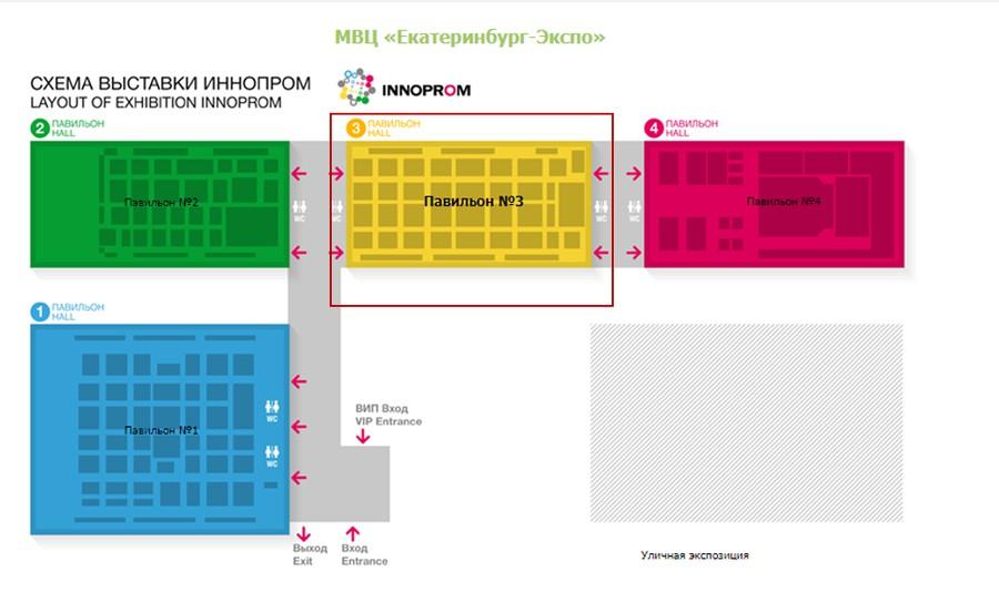Схема выставки ИННОПРОМ