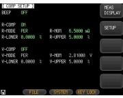 Независимые настройки HI/LO параметров V/ R