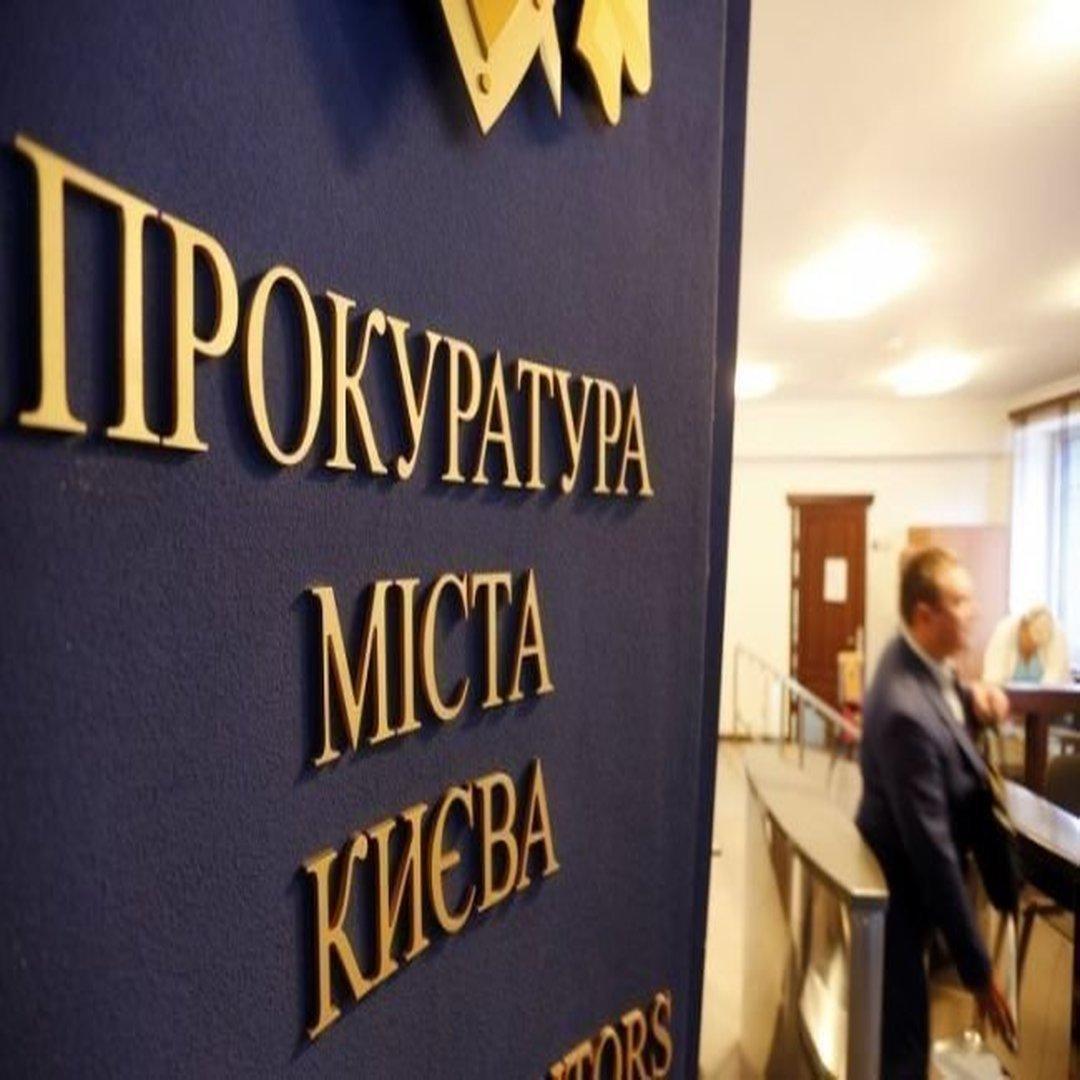 Прокуратура выдвинула подозрение директору института МВД