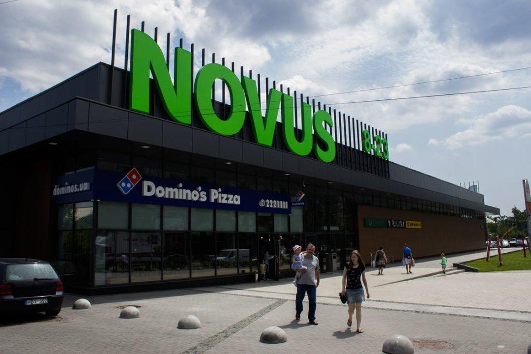 """До конца года """"Новус"""" планирует открыть еще 6 магазинов"""