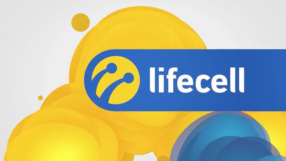 Доход растет, но и убыток тоже: lifecell отчитался за второй квартал