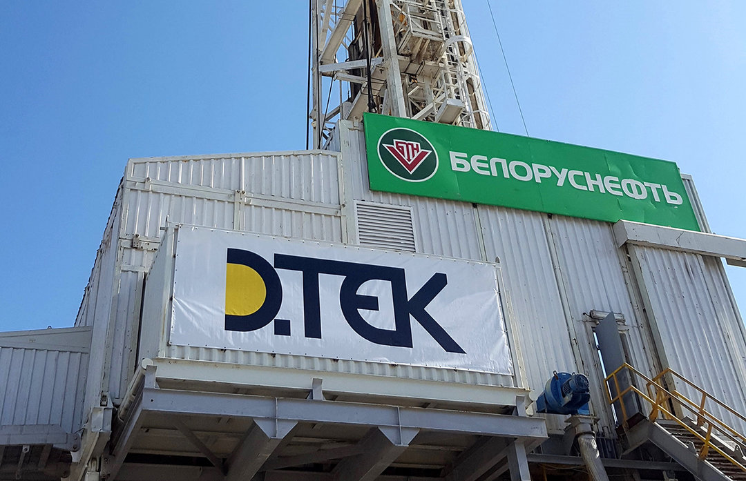 ДТЭК Нефтегаз начал бурение новой скважины на Семиренковском месторождении