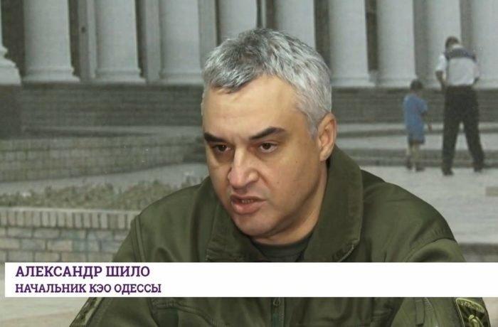 Ответственный за жилье для военных в Одессе уволен
