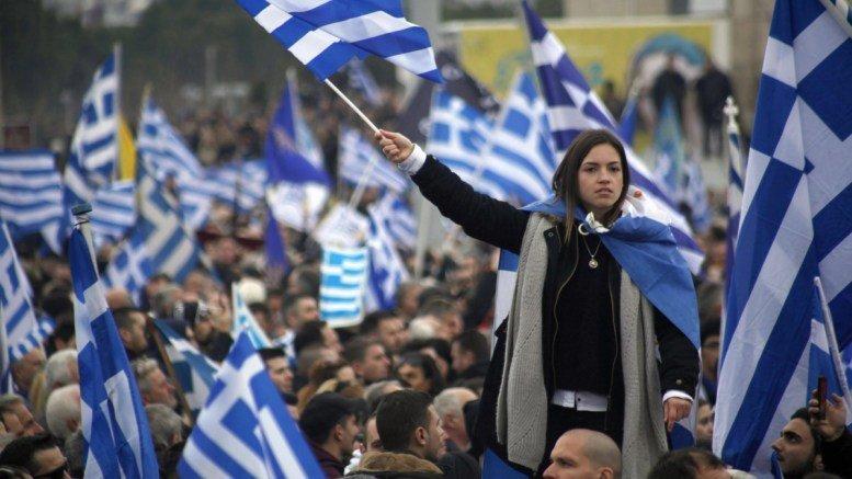 Российские дипломаты финансировали протесты в Греции