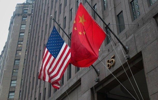 США готовят новые пошлины на китайские товары