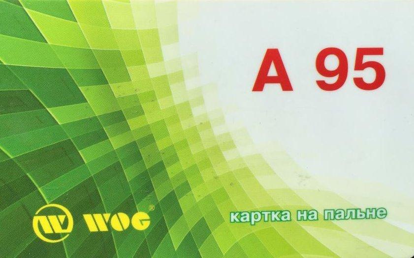 Суд подтвердил штраф АМКУ компании из группы WOG