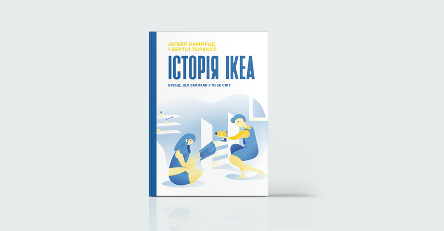7 нових книжок українською, які всі читають сьогодні