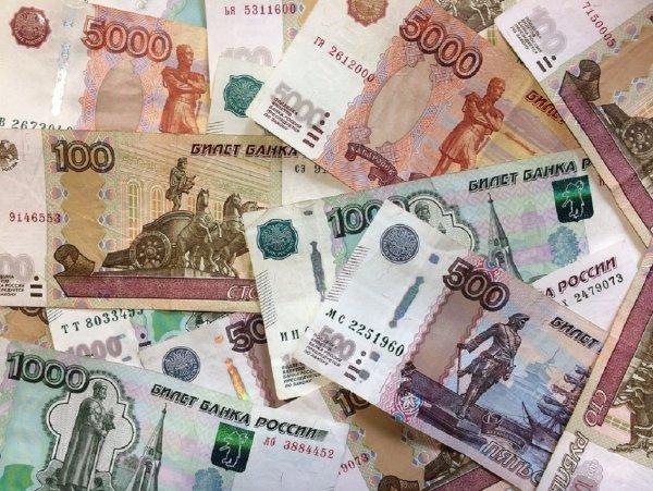 ЦБ снизил цену доллару и евро почти на 1,5 рубля