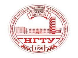 IX Международная летняя школа по материаловедению прошла в опорном НГТУ