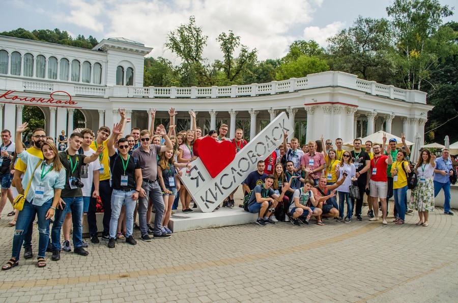 В Кисловодск второй год подряд съедутся более 150 молодых энергетиков России