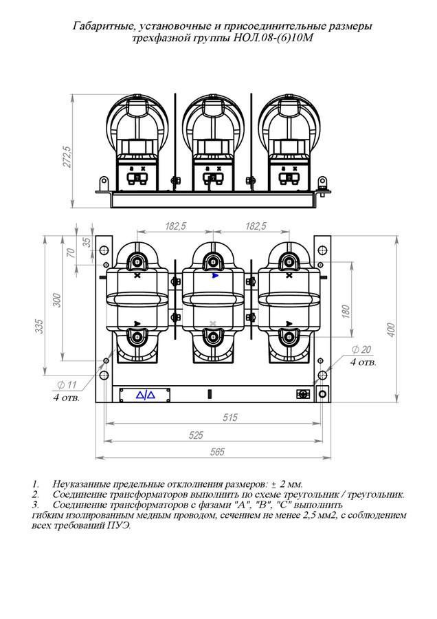 ОАО «СЗТТ» выпустил на рынок новую продукцию 3хНОЛ.08-6(10)М