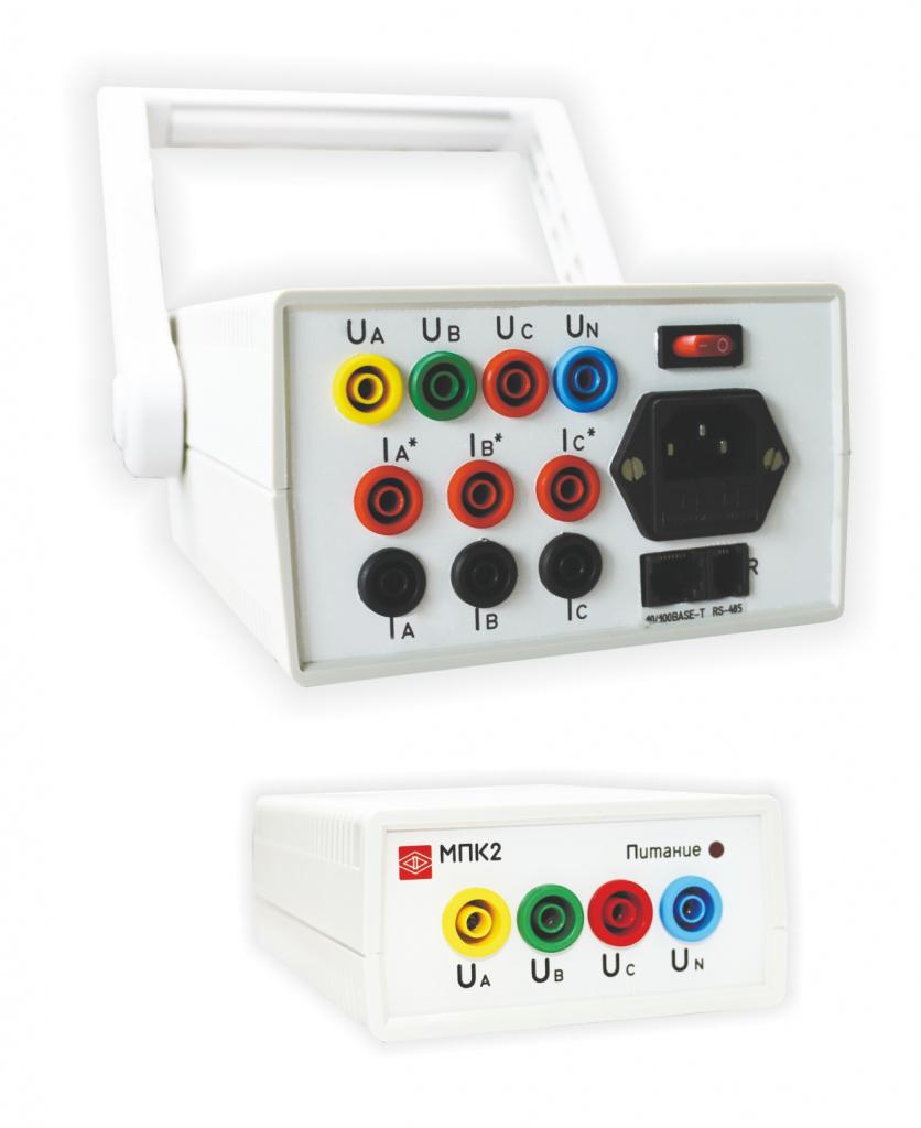 «Электроприбор» начал принимать заказы на переносные приборы ПКЭ МПК1, МПК2!