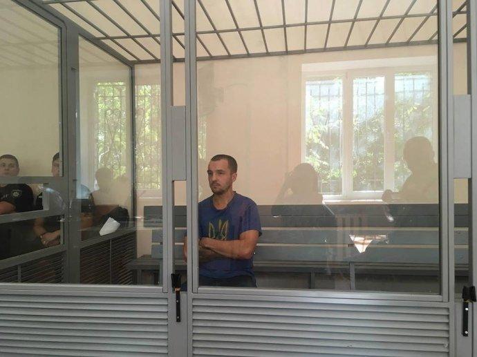 Дело Гандюзк: стало известно имя второго подозреваемого