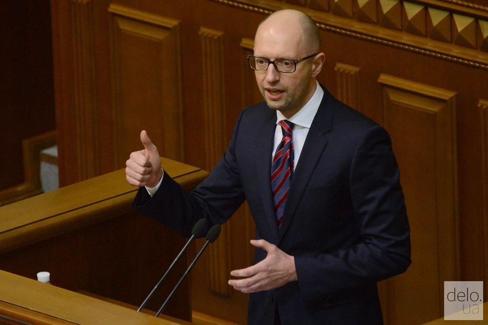 Дело о вмешательстве в деятельность Яценюка передали СБУ