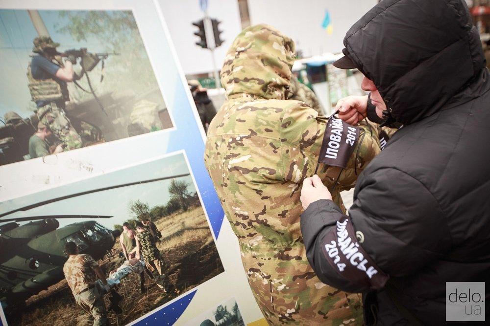 Исследование обстоятельств Иловайской трагедии в целом завершено — военная прокуратура