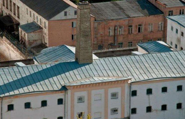 Минюст назначил нового главу Лукьяновского СИЗО