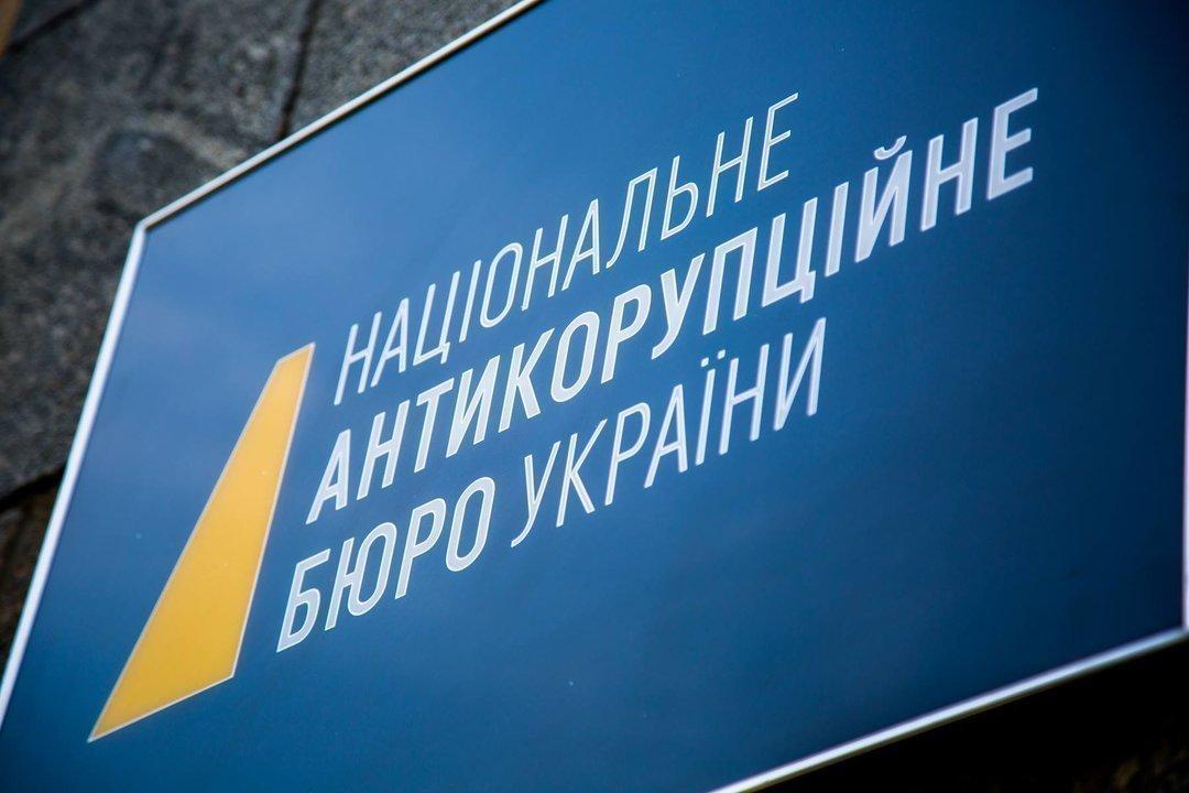 НАБУ продолжает расследование дела замглавы АП Алексея Филатова
