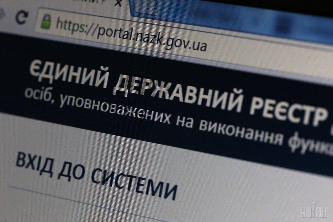У НАПК появился сайт-двойник