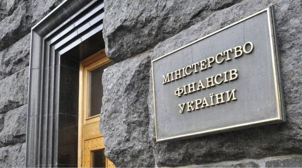 Украина одолжила на внешних рынках $725 млн