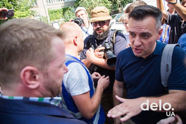 Митинг под МВД: Активисты требовали публичного отчета по нападениям на активистов (фото)