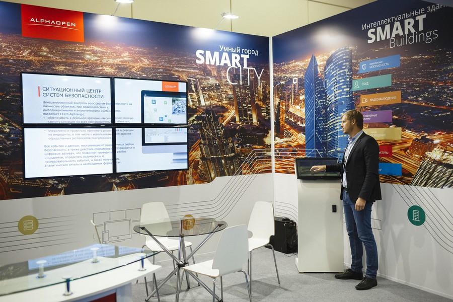 HI-TECH BUILDING и Integrated Systems Russia  станут площадками для обсуждения инноваций для бизнеса и государства