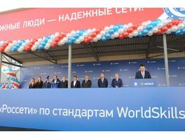 В МОЭСК стартовал отборочный тур чемпионата молодых профессионалов по методике WorldSkills