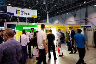 IEK GROUP на Электротехническом форуме в Новосибирске: от освещения до автоматизации