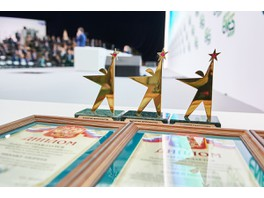Продлен срок приема заявок на конкурс «Энергия молодости» — 2018