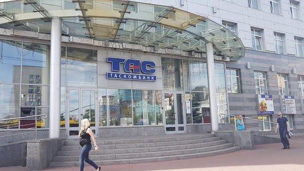 """Банку Тигипко придется вернуть 134 млн грн """"Укрзализныце"""""""