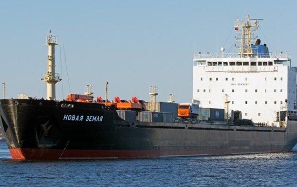Дания арестовала российское судно
