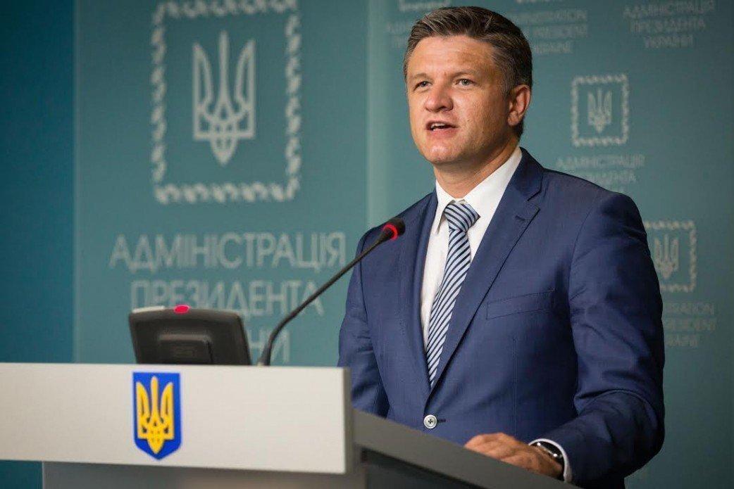 Экс-замглавы Администрации президента Дмитрий Шимкив вышел на новую работу