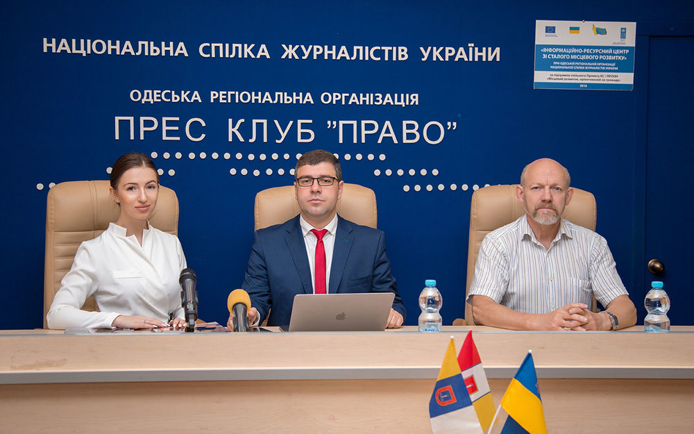 Эльвира Гаврилова — продюсер успешных проектов всеукраинского масштаба