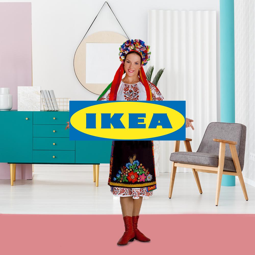 IKEA в Украине: когда откроют первый магазин и каким он будет