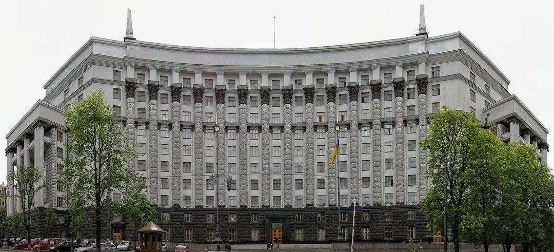 Кабмин внес в Раду проект госбюджета-2019