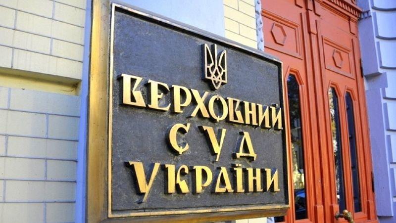 Порошенко назначил трех судей Верховного суда