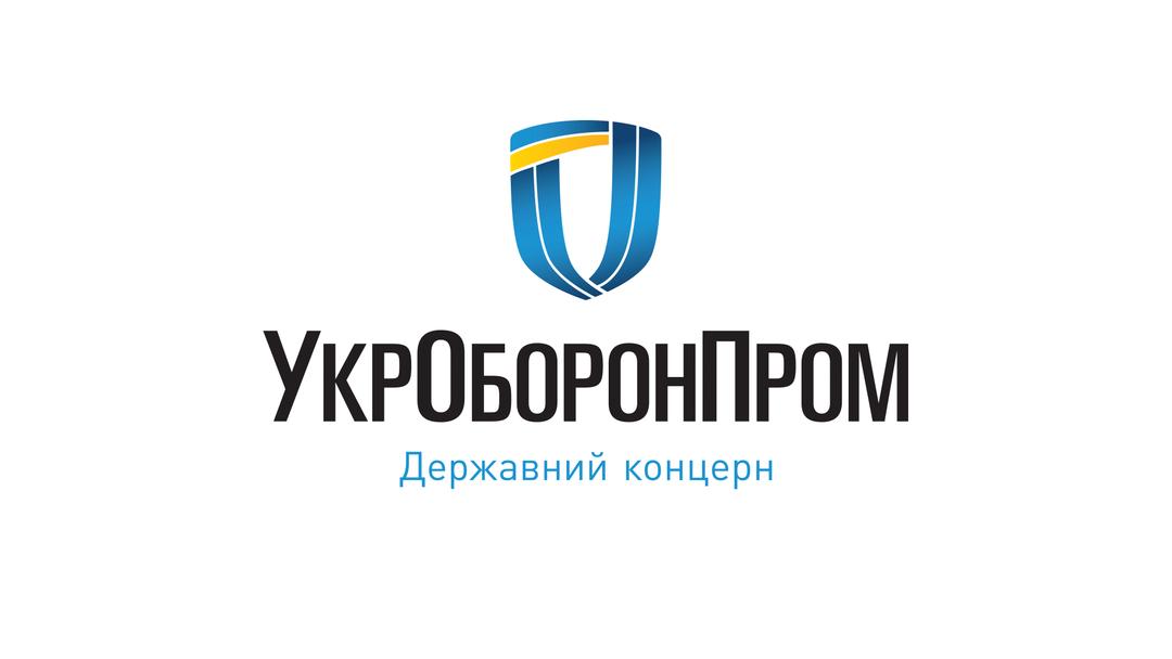 """В """"Укроборонпроме"""" прокомментировали ситуацию """"Квант"""