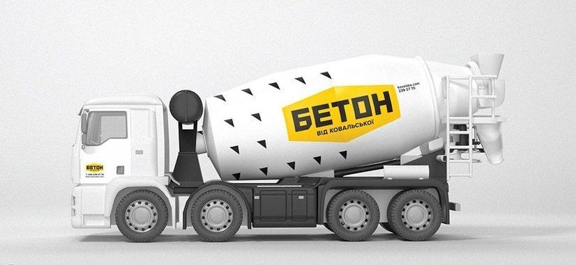 Производитель бетона от Ковальской выпускает облигации: нужно рассчитаться с поставщиками