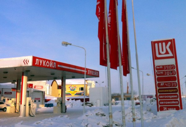 «Лукойл» по капитализации сумел обойти «Газпром»