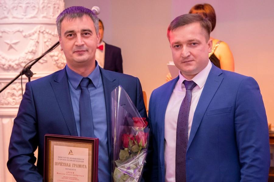 Ареев и Мунштуков ЗЭТО