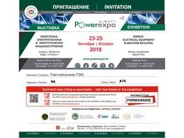 Test Instruments приглашает посетить выставку Powerexpo Almaty 2018