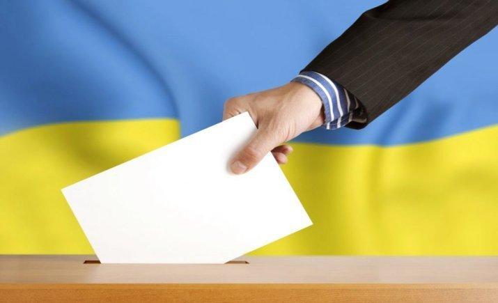 ЦИК распределила ответственных за регионы Украины