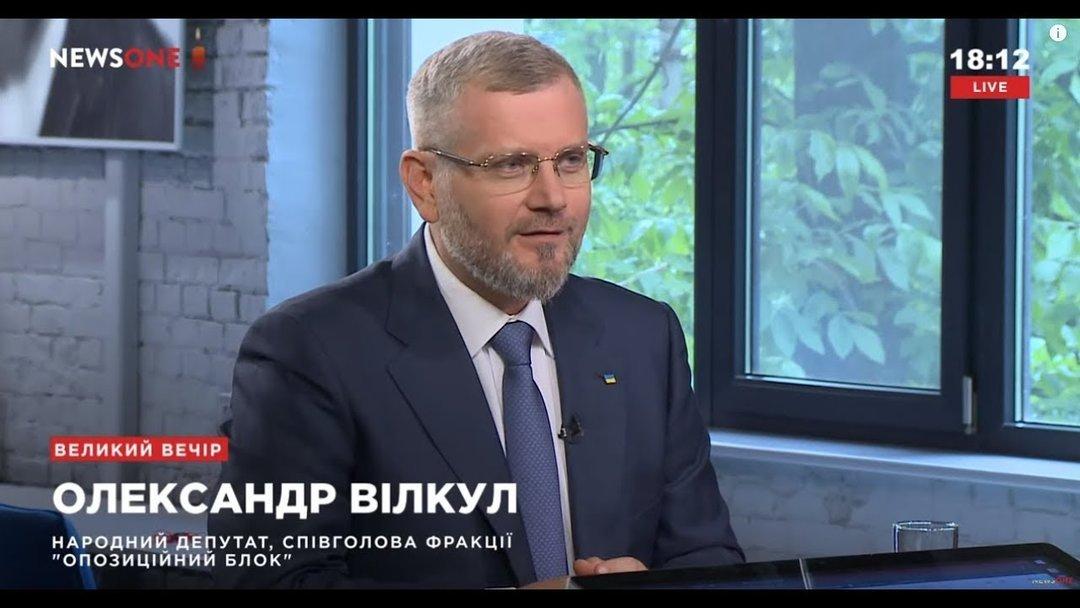 "Парламент оставил в силе постановление о санкциях против ""112"" и NewsOne"