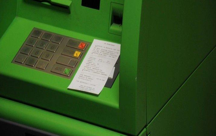 ПриватБанк на несколько часов прекратит обслуживание карточек